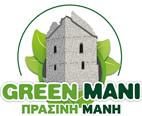 Πράσινη Μάνη